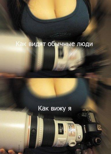 Немного фото юмора! - №13