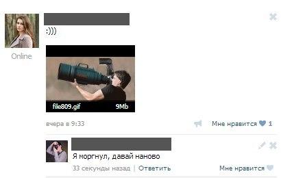 Немного фото юмора! - №18