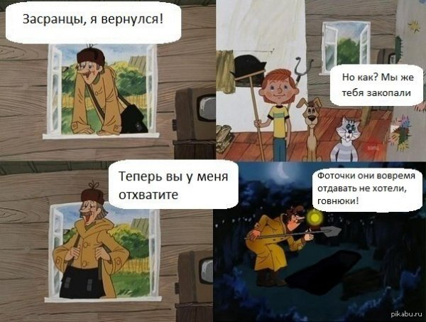 Немного фото юмора! - №9