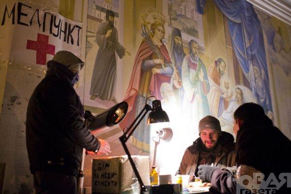 Новости в фотографиях - Украина. ЕвроМайдан 2013 - №11