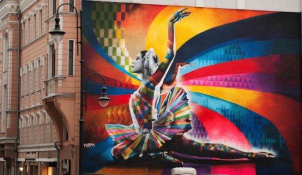 Новости в фотографиях - Лучшая подборка стрит-арт 2013 - №3