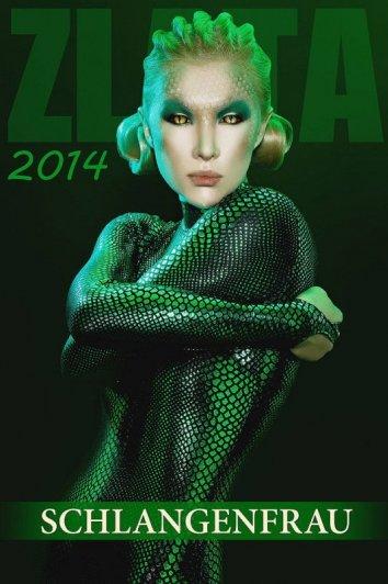 """Фото съемка """"девушки-змеи"""" для календаря - №1"""