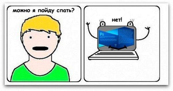 Немного фото юмора! - №24