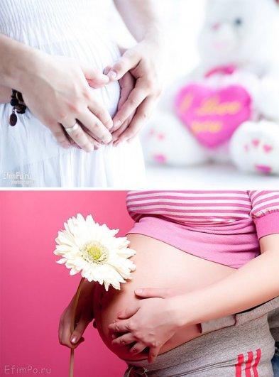 беременный животик фото