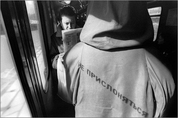 """Фотограф Дмитрий Зверев (рубрика """"Вдохновение"""") - №16"""