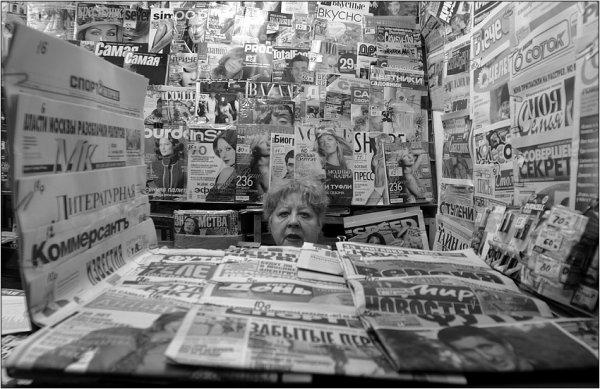 """Фотограф Дмитрий Зверев (рубрика """"Вдохновение"""") - №20"""