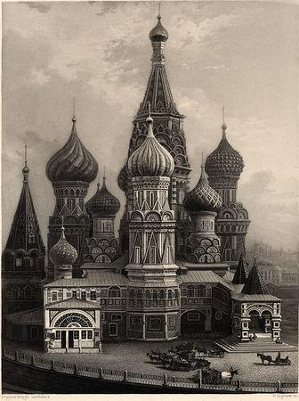 Ноэль Пеймаль Леребур. Собор Василия Блаженного, Москва, 1842. Гравюра с дагерротипа.