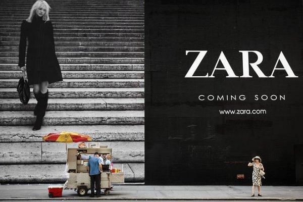 Натан Двир, Израиль. Zara No1. Из серии «Coming Soon», 2008