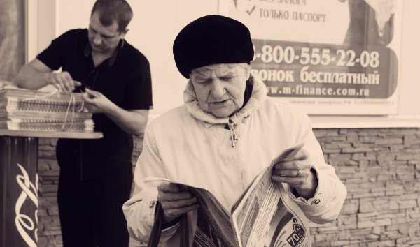 Александр Катаев