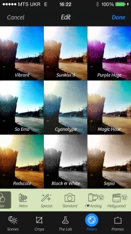 мобильные приложения фото