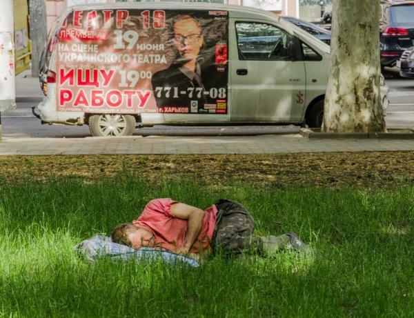 Галина Юдина