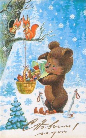 новогодние открытки фото