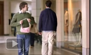 Джентльмены не носят дамские сумочки