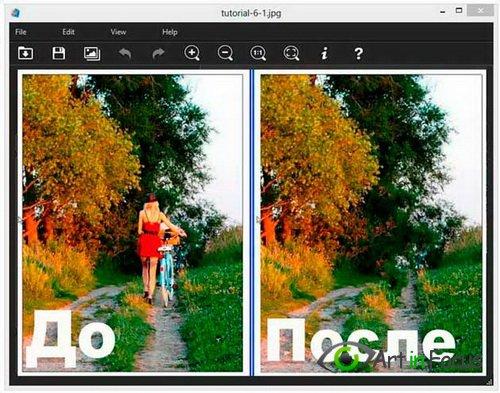 Как автоматически удалить объекты с фотографии.