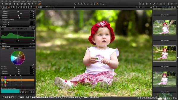 Как сделать фото в фотошопе ярким