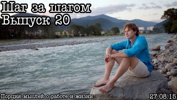Творчество и жизнь - Александр Киселев