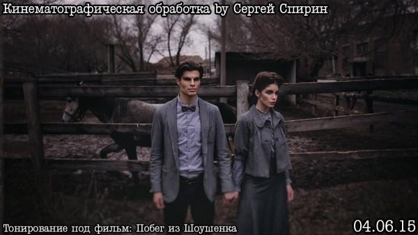 Кинематографичная свадебная фотография (by Сергей Спирин)