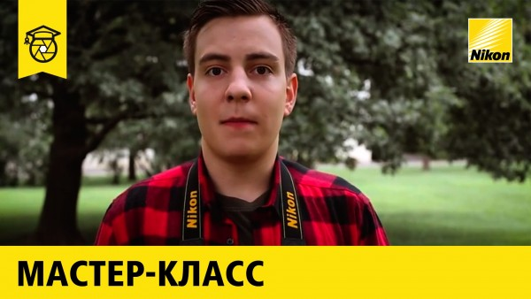 Лайфхаки по съемке уличного портрета от блогера Дмитрия Крикуна