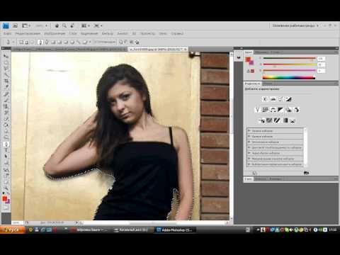 Как сделать монтаж фото в фотошопе