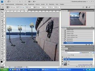 Поговорим об инструменте Фотошопа - Трансформирование