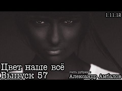 Создаем черную кожу в портрете