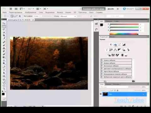 Обзор корректирующих слоев в фотошопе