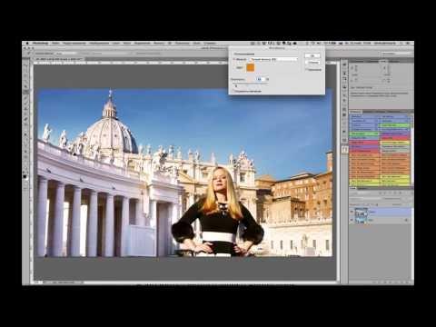 Как работать с цветом при обработке фотографий