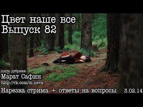 Camera Calibration (by М.Сафин)