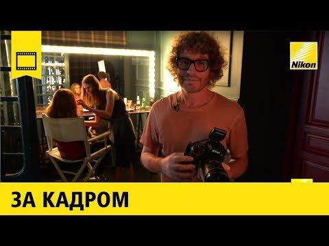 Олег Зотов. Фэшн фотография.