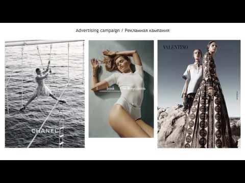 Особенности обработки фотографий на Mac