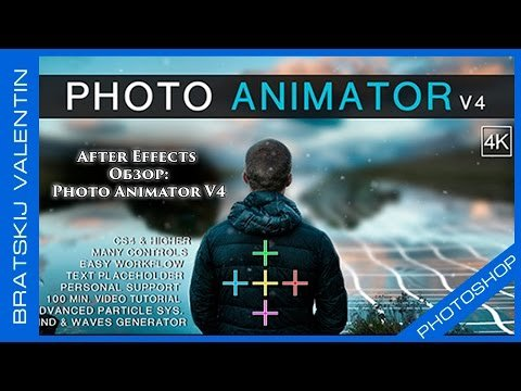 Обзор After Effects