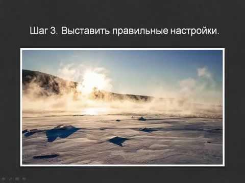 Как красиво фотографировать зимний пейзаж