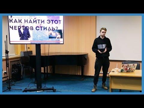 МАРКЕТИНГ И PR В СФЕРЕ ФОТО