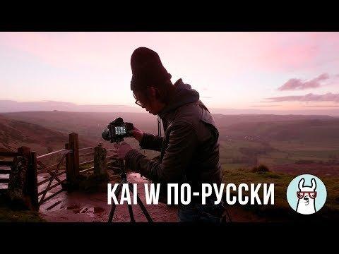 10 советов для съемки пейзажей
