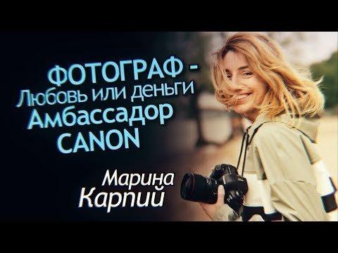 Фотограф - Любовь или Деньги?