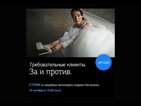 """""""Требовательные клиенты"""""""