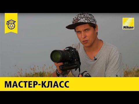 Съёмка спорта на Nikon D850