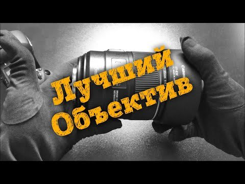 Обзор Canon 85mm 1.4