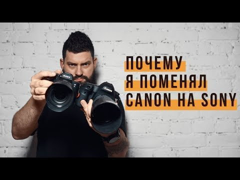 Советы по выбору камеры и фототехники