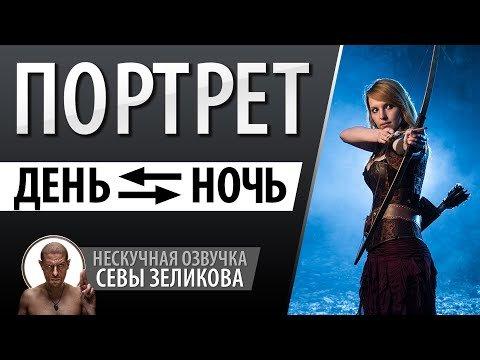 Съемка и обработка фото в Photoshop