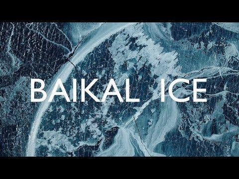 Аэросъёмка. Озеро Байкал