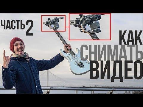 Как снимать видео на фотоаппарат | Olympus OM-D E-M1 II