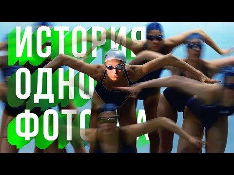 История Одного Фотографа: Владимир Вяткин