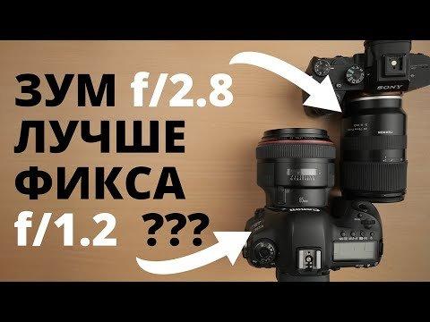 Почему купив ЗУМ придется бегать? Tamron 28-75mm f/2.8