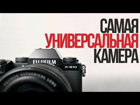 Самая универсальная камера