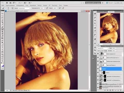 Как сделать золотую кожу в фотошоп